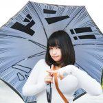 ルアースー(Lure Hsu)がかわいい!深イイ話に台湾奇跡の42歳登場!?