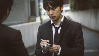 【最新情報】紀州のドンファン結婚相手インタビューでついに語る!