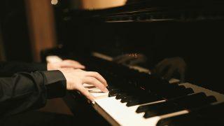 アリス紗良オットの手首リストバンドの謎!美人ハーフピアニスト【深イイ】