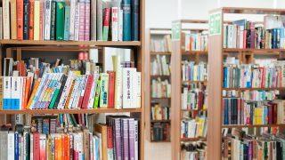 図書館事件(ユタ州)の犯人クリフォードの要求とは?警察官ロイドの決断!