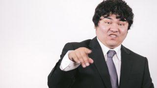 KYB(カヤバ)免震改ざんの施設名どこ?公表されないのはかなりヤバい場所!?