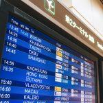 北九州市議海外視察メンバー8人と画像暴露!報告書が見たい!税金使い観光気分