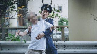 アイドルハンターZ会のリーダーの名前は?暴行逮捕のジョー会の北川丈か?NGTメンバーと交際!?