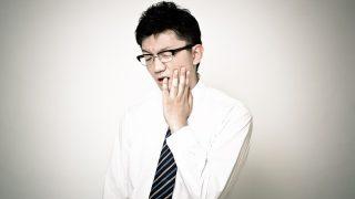 柴山拓郎(歯科医)wiki経歴は?チャラいけど結婚は?矯正の値段(料金)や病院名は?【レディース有吉】