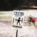 日本のジェスチャーで海外ではやってはいけない危険なものとは何?国や意味も解説!【世界くらべてみたら】